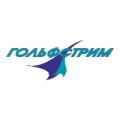 """Транспортная компания """"Гольфстрим-2007"""""""