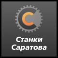 """Компания """"Станки Саратова"""""""